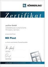 Сертификат Kommerling